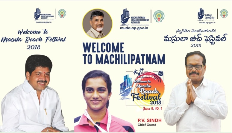 Masula Beach Fest 2018 Welcomes