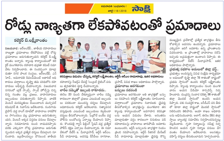 Road Safety conference Sakshi18-07-2018