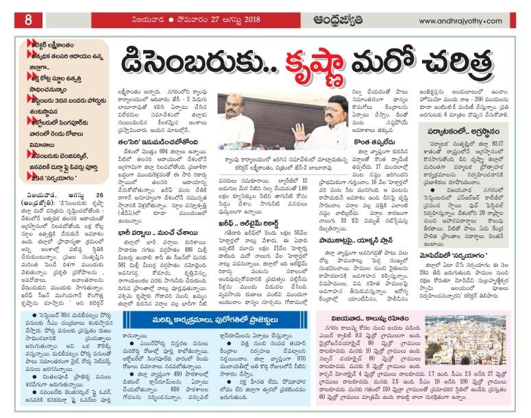 December 2018 Krishna Dt Jyothy News Clip 27-08-2018.jpg