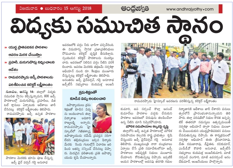 Importance to Education Jyothy 15-08-2018.jpg