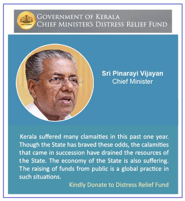 Kerala CM Request.jpg