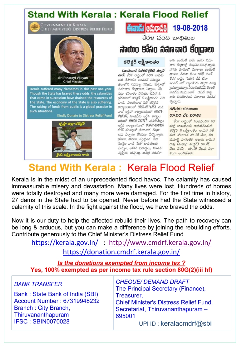 Stand With Kerala - Kerala Flood Relief.jpg
