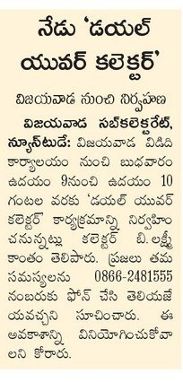 1-Dial-your-collector-19-09-2018