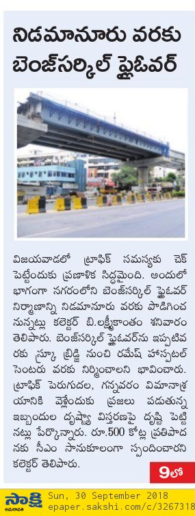 Benz Circle Fly Over Extn to Nidamanuru Sakshi 30-09-2018