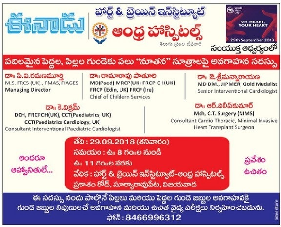 Good Health Awareness Eenadu-Andhra Hospitals 29-09-2018