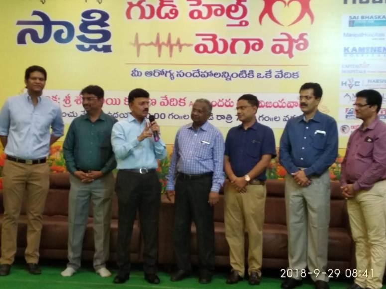 Good Health Mega Show Sakshi Photo 007