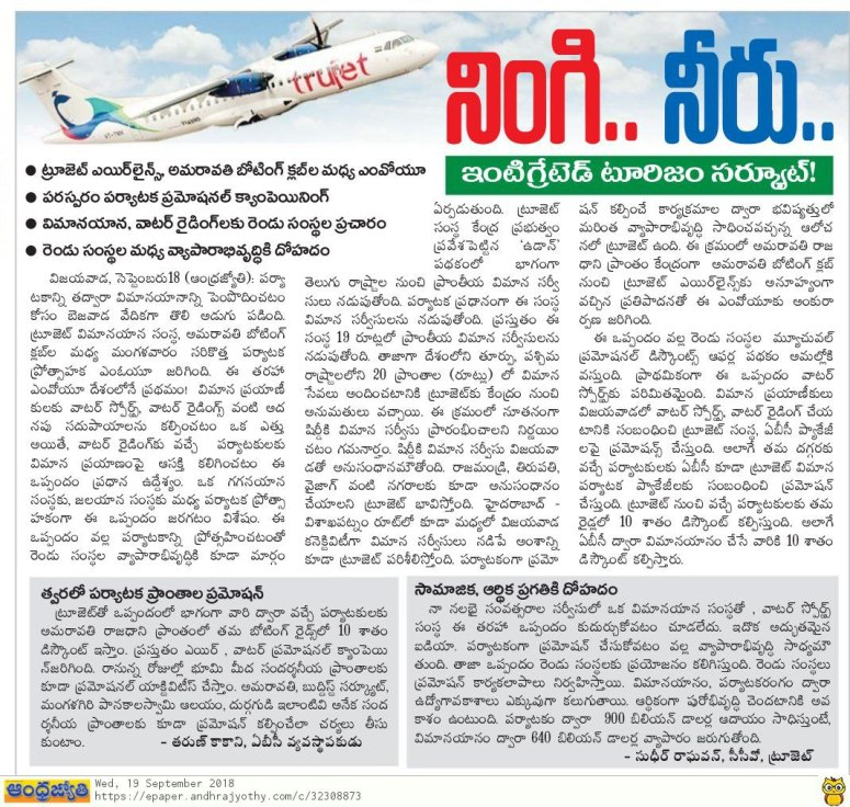 Integrated-tourism-Jyothy-19-09-2018
