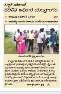 Irrigation water-to-TailEnd-lands-Prabha-19-09-2018