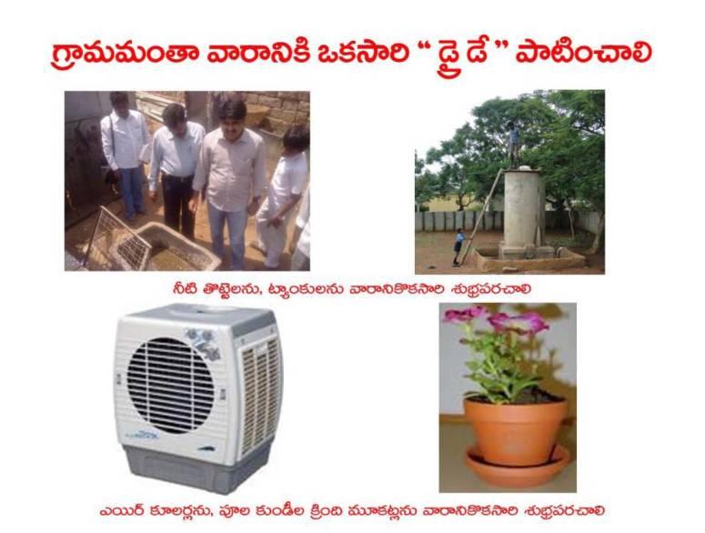 Mosquitoes-Diseases-దోమలు-వ్యాధులు_Page_26