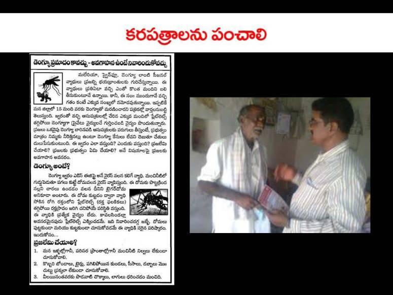 Mosquitoes-Diseases-దోమలు-వ్యాధులు_Page_43