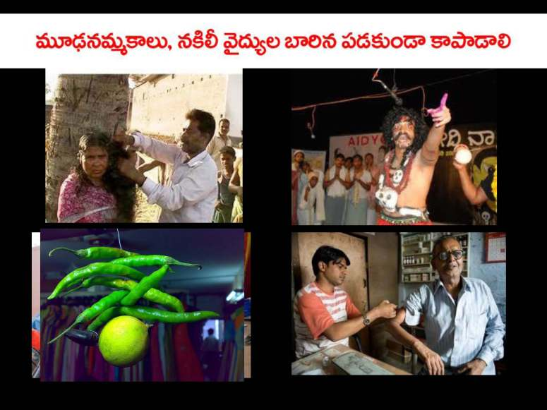 Mosquitoes-Diseases-దోమలు-వ్యాధులు_Page_44