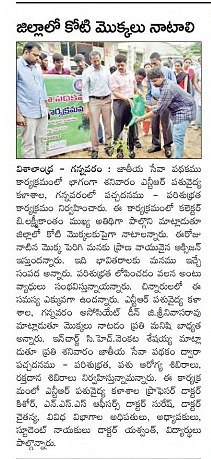 Plantation Visalandhra 23-Sep-2018