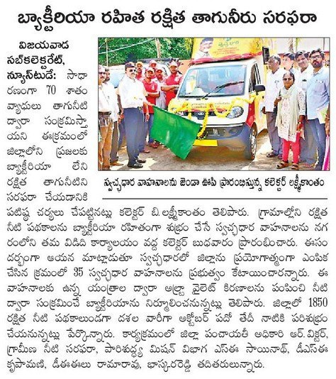 Swatch-DrinkingWater-Vehicles-Eenadu-20-09-2018