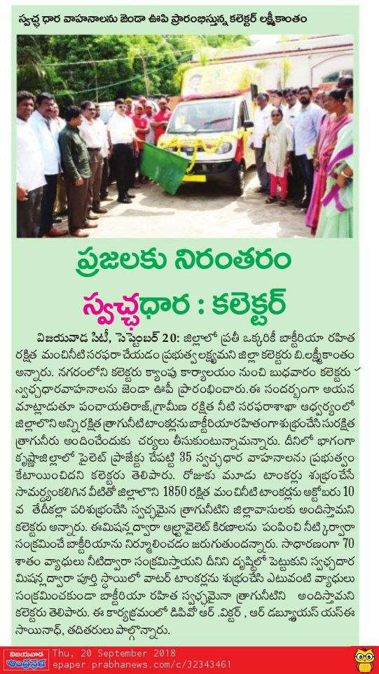 Swatch-DrinkingWater-Vehicles-Prabha-20-09-2018