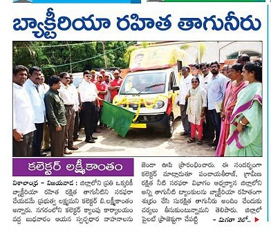 Swatch-DrinkingWater-Vehicles-Visalandhra-20-09-2018