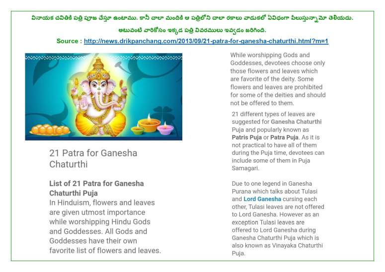 Vinayaka Patri 21 Leaves_Page_01