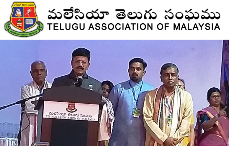 Collector B Lakshmikantham Speech at Malaysia Telugu Association