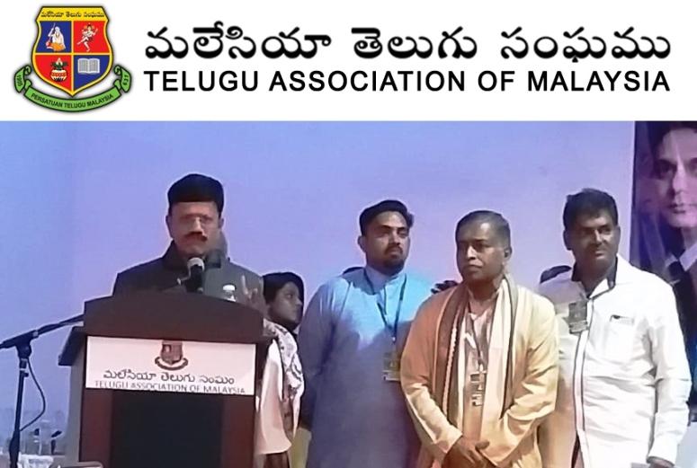 Collector B Lakshmikantham - Speech Malaysia Telugu Sangham