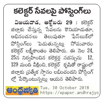 Collector Services in FB Jyothy 30-10-2018