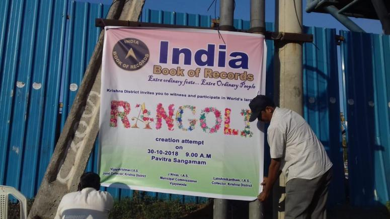 India Book of Records Banner