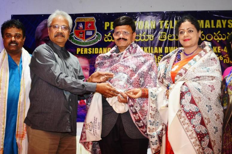 Malaysia Telugu Conference Oct-2018 Photos 01
