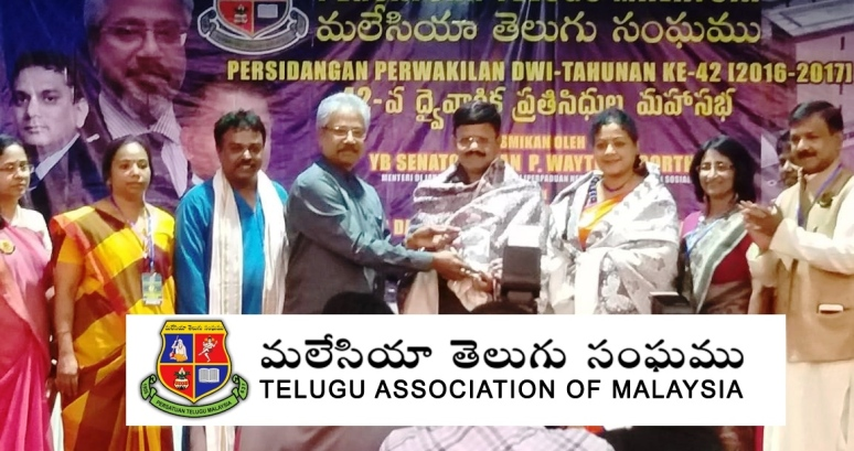 Malaysia Telugu Sangham Felicitated Collector B Lakshmikantham Photos 01 -.jpg