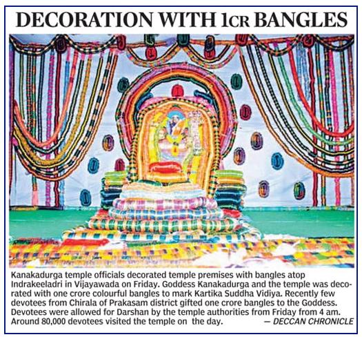 1 Crore Bangles to DurgaMaatha DC 10-11-2018