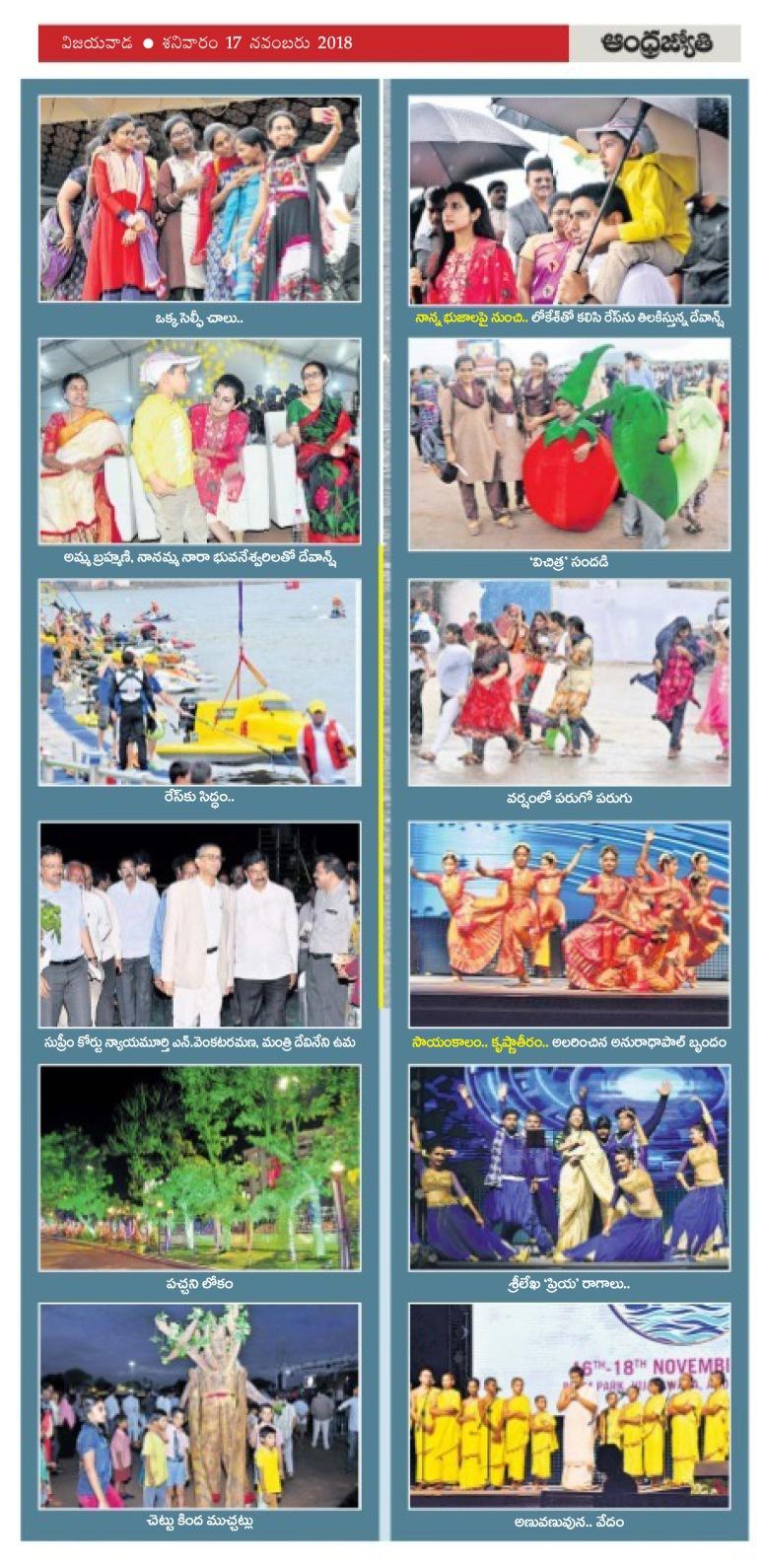 17-11-2018 F1H2O News Clip Jyothy Vja pg4