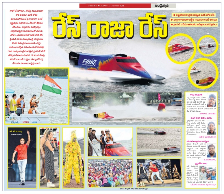 17-11-2018 F1H2O News Clip Jyothy Vja Race Raja Race