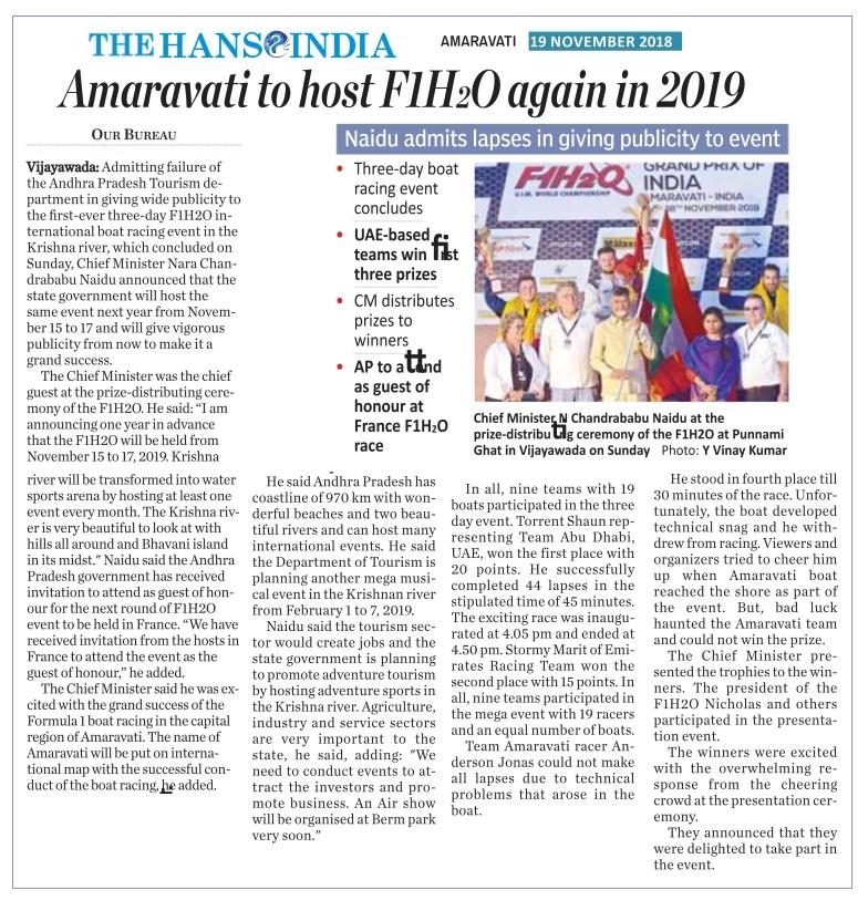 18-11-2018 F1H2O Boat Race Success CM Appreciation News Clip The Hans India 19-11-2018 copy
