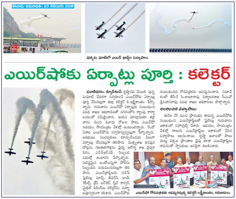 Air Show arrangements Eenadu.jpg