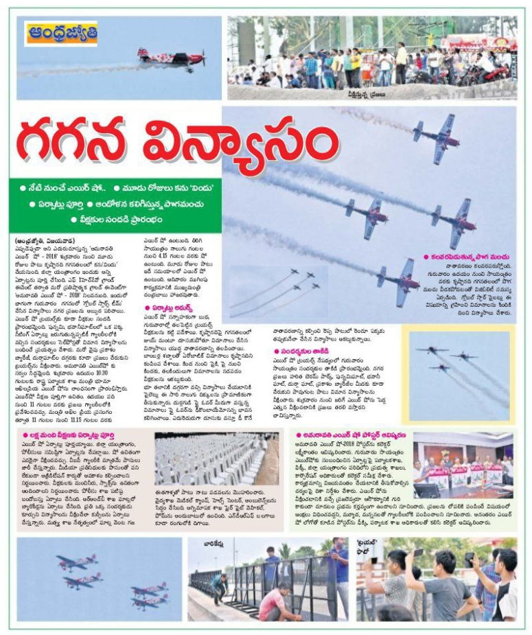 Air Show arrangements Jyothy.jpg