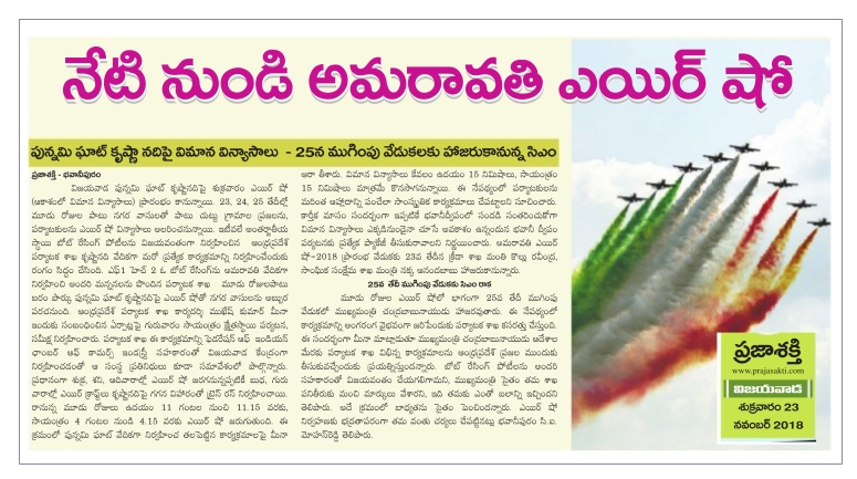 Air Show Prajasakti