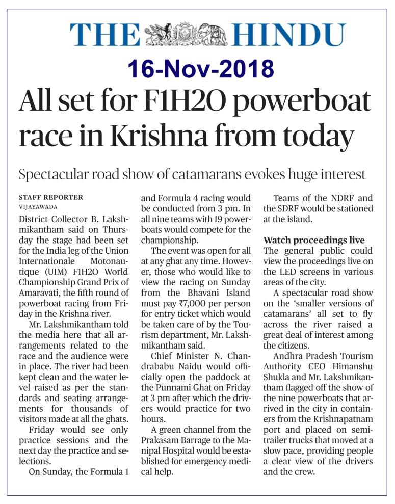KSL#TH#16-11-2018#Vijayawada#EPaper#Front_Pg#1#cci