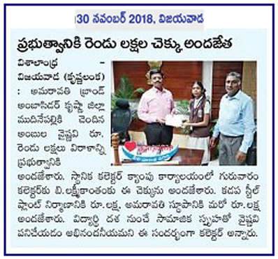 Donation to Kadapa Steel Plant Visalandhra 30-11-2018