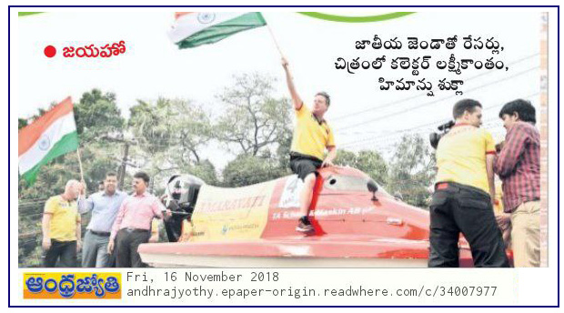 F1H20 Boats Road Show Jyothy 16-11-2018