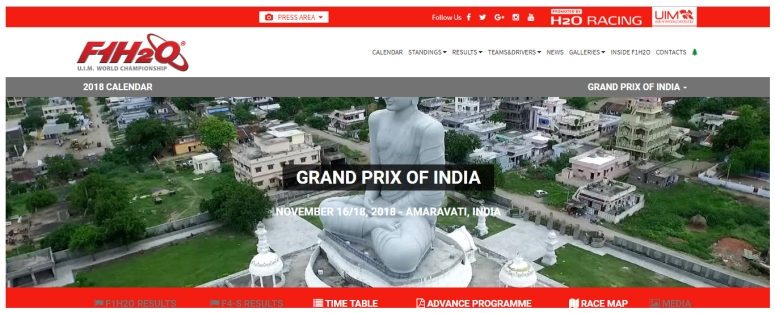 F1H2O Amravati Grand Prix.jpg