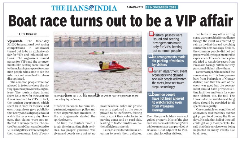 F1H2O Boat Race VIP Event News Clip The Hans India 19-11-2018