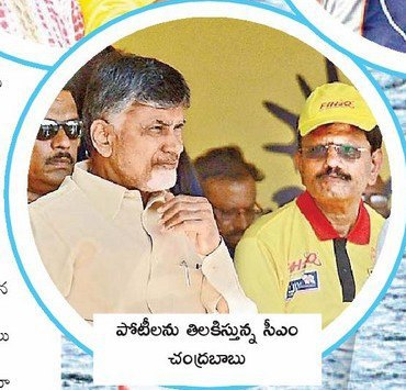 F1H2O Boat Race watching by CM & Collector