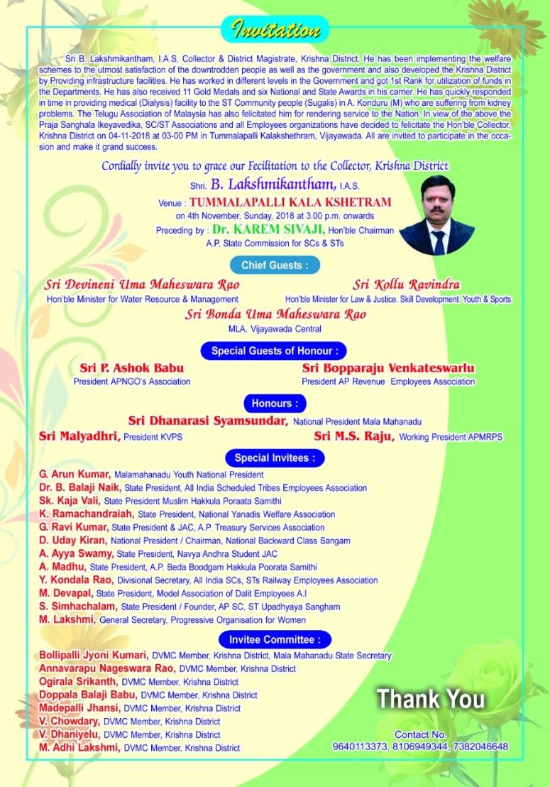 Felicitation-by-SC-ST-Associations&Employees-Associations.jpg