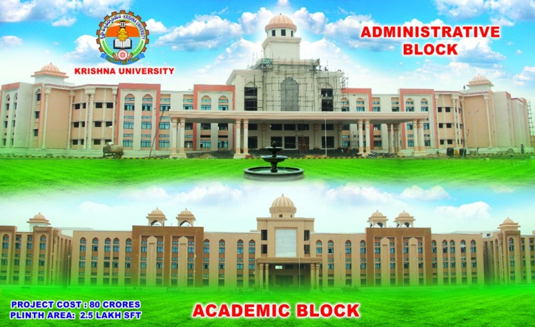 Krishna University Photos 001