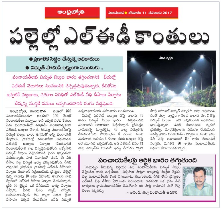 LED Lights in Villages Jyothy 11-11-2017.jpg
