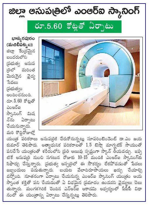 MRI Scan in Dist Hospital 02-11-2018.jpg