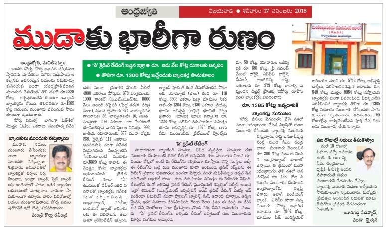 MUDA Rating News Clip Jyothy Vja 17-11-2018.jpg