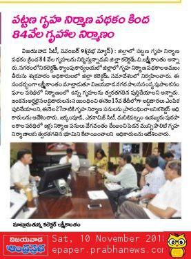 Reveiw Meeting Prabha 10-11-2018