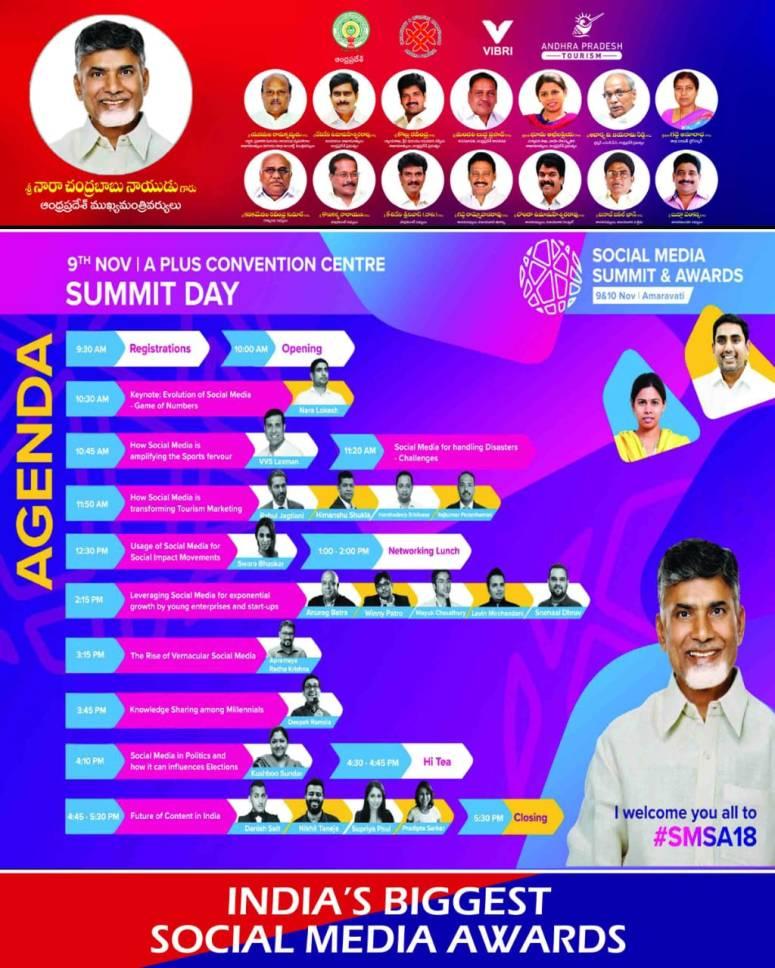 Social Media Summit Agenda.jpg