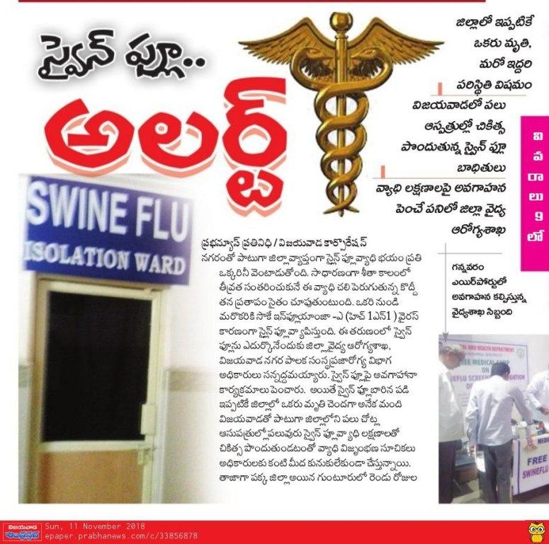 Swine Flu alert Prabha 11-11-2018