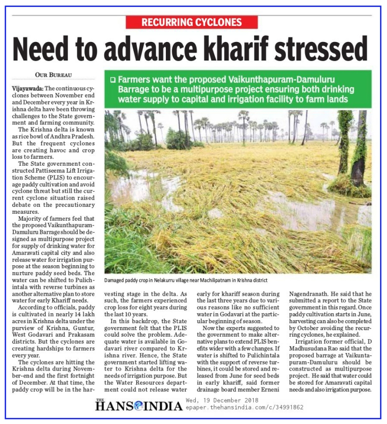 Advance to Kharif The Hans India 19-12-2018