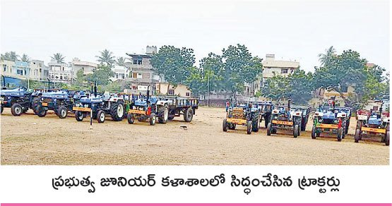 -Image Eenadu kri Vehicles & Equippment kept ready 17-12-2018.jpg