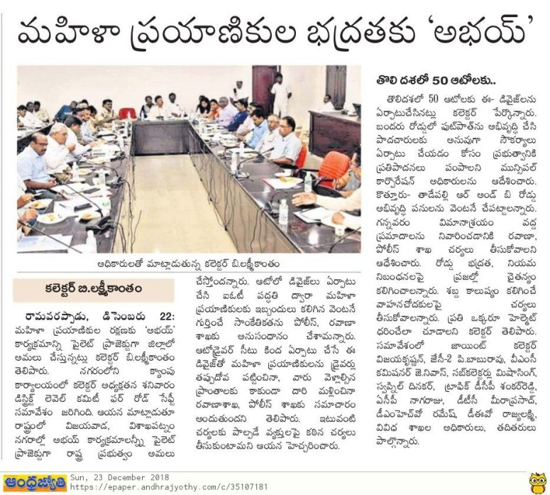 Road Safety Meeting Jyothy 23-12-2018